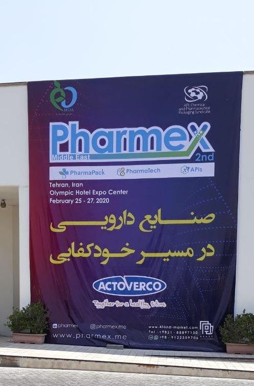 شیرین دارو فارمکس 2020 ADVDK NHV, THVL;S 2020 PHARMEX 2020 (1)